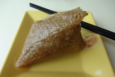 Zongzi unwrapped