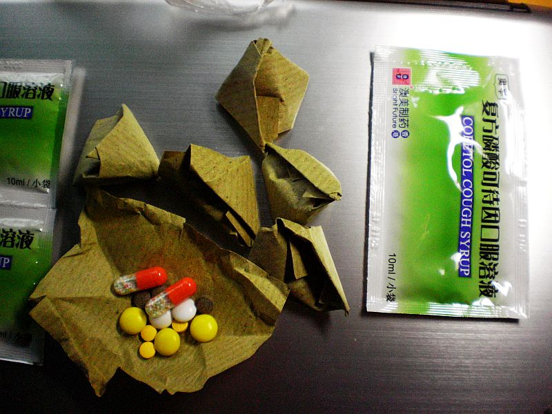 Chinese drugs. 1 paper package = 1 doze